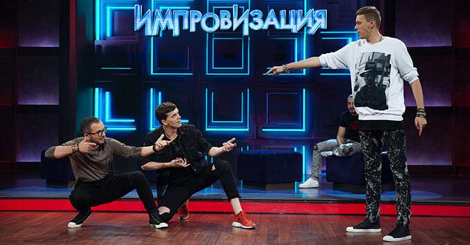 При партнерстве Радио ENERGY в Москве пройдет концерт шоу «Импровизация» - Новости радио OnAir.ru