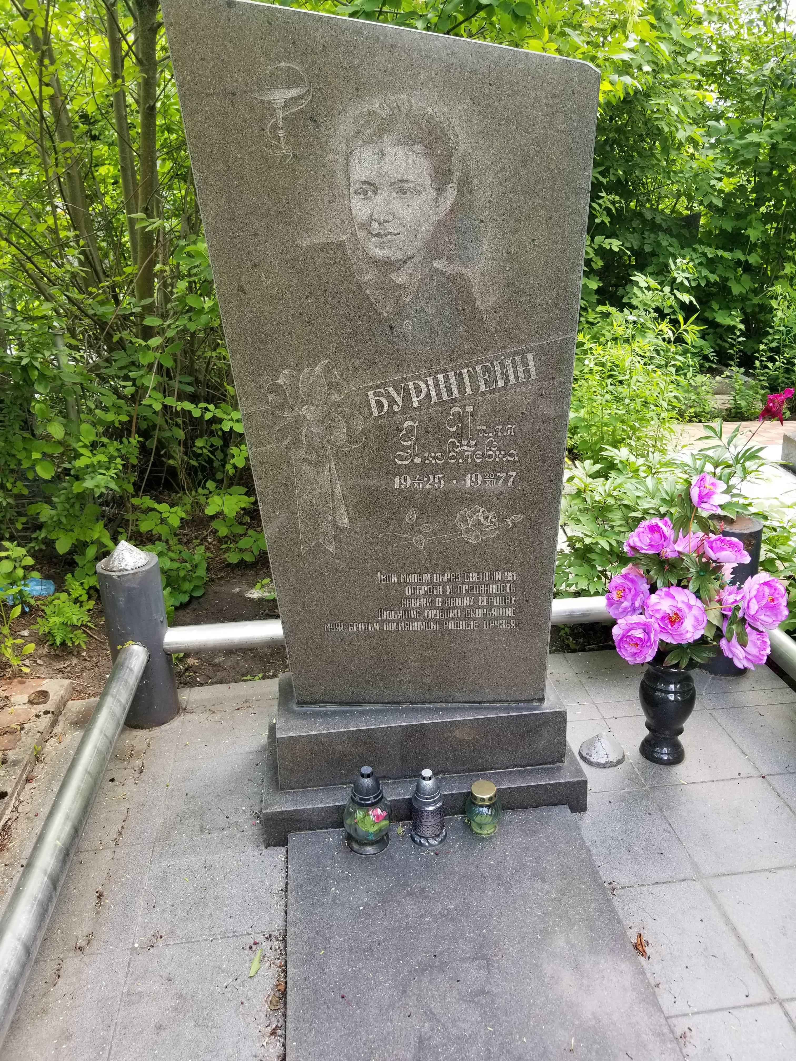 http://images.vfl.ru/ii/1626843662/d9db8a35/35227152.jpg