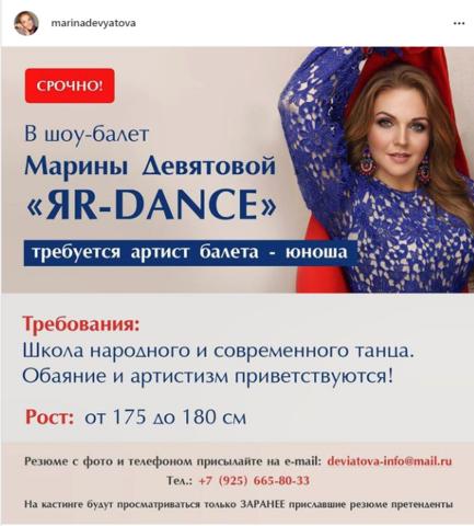 http://images.vfl.ru/ii/1626851254/3ef0fe70/35227990_m.png