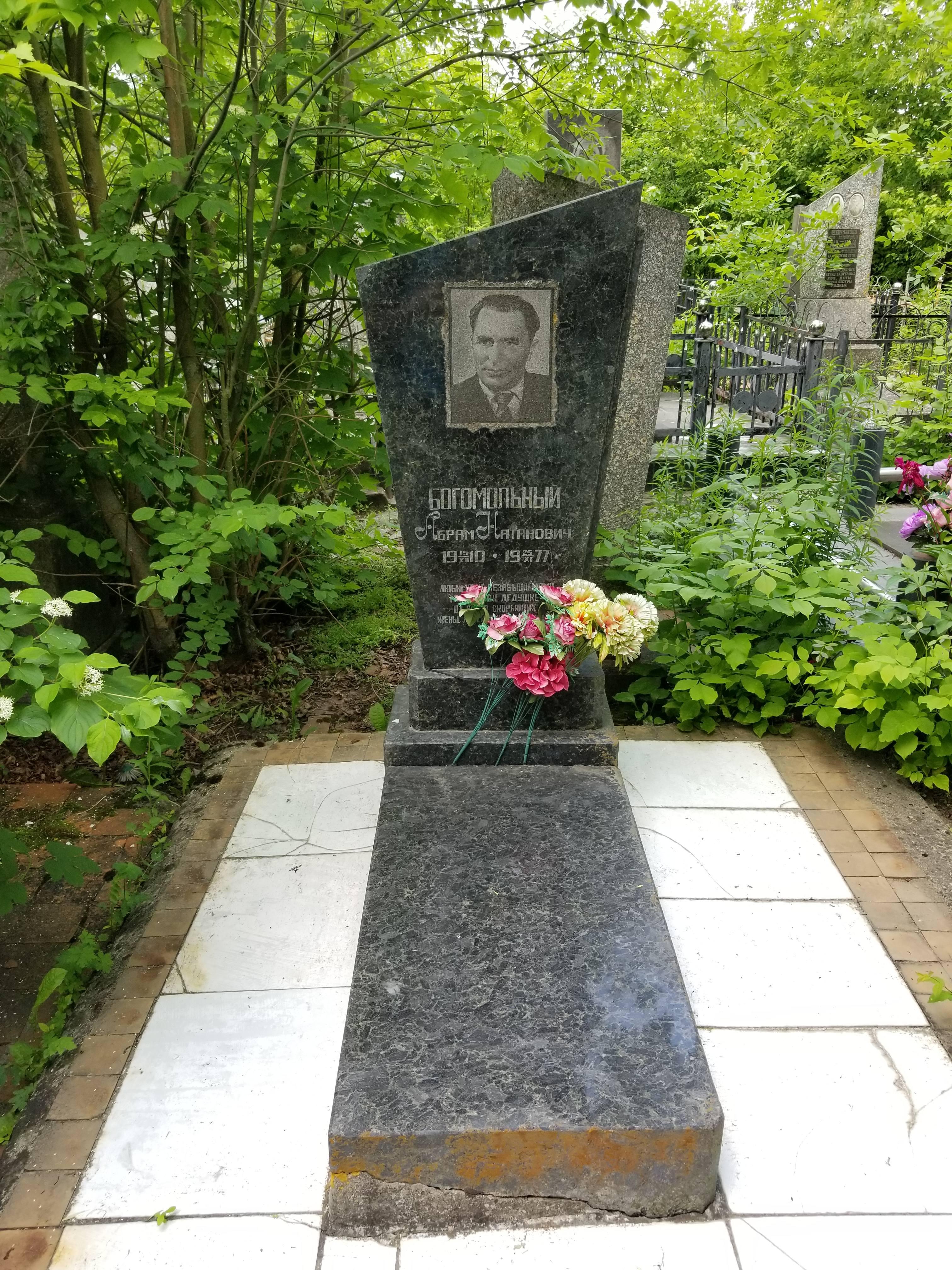 http://images.vfl.ru/ii/1626937579/c1dd2aad/35240715.jpg