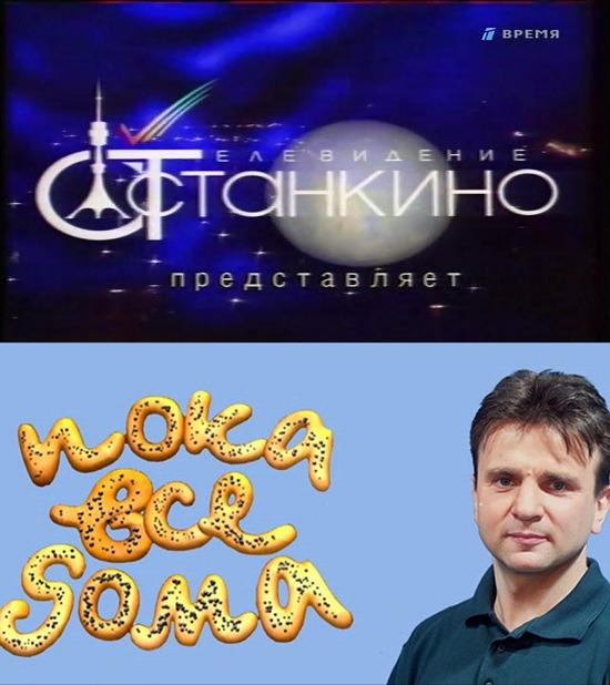 http//images.vfl.ru/ii/1626987698/33bfcac4/35251240.jpg
