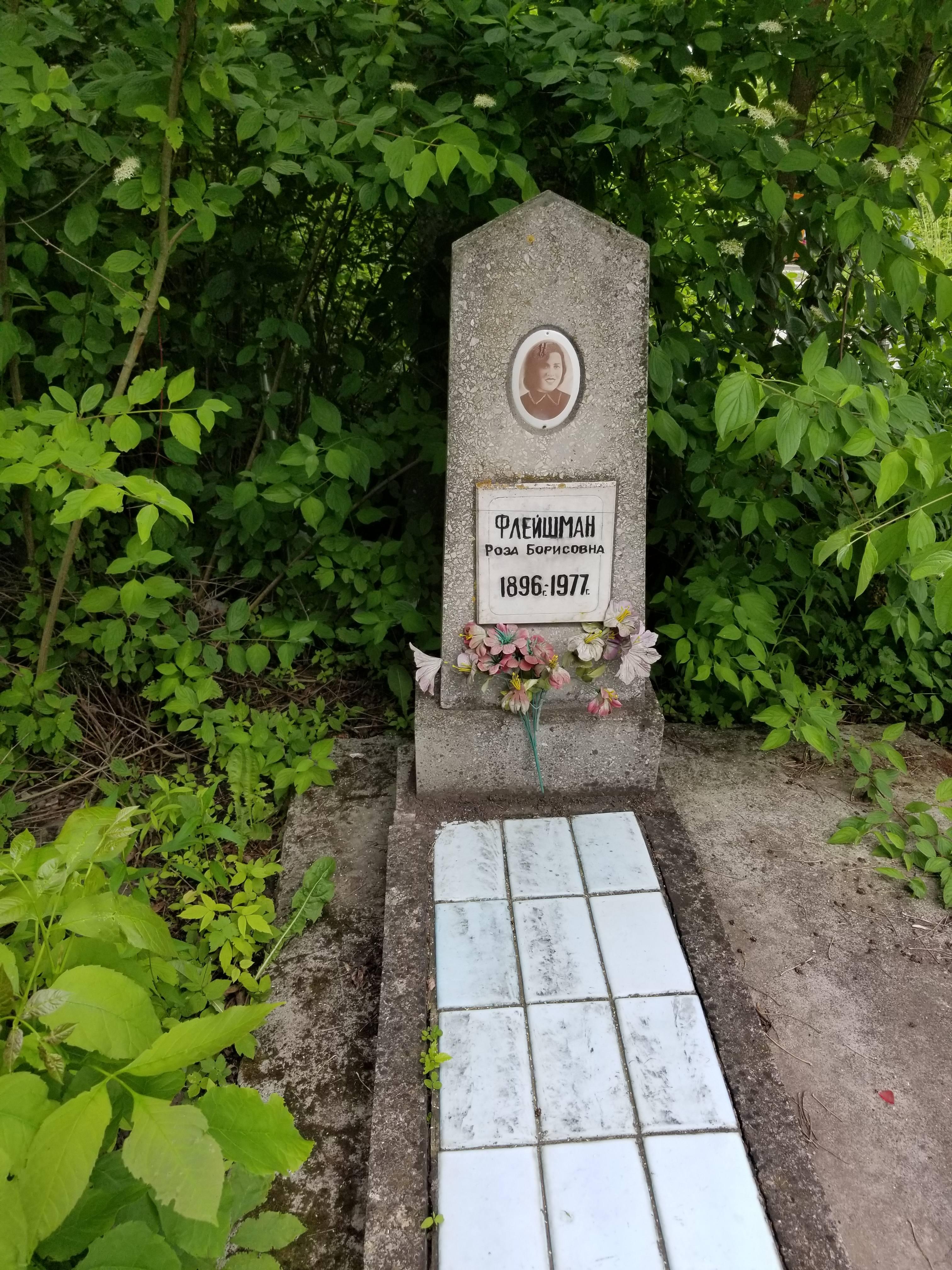 http://images.vfl.ru/ii/1627030257/dfe7f7b0/35254263.jpg