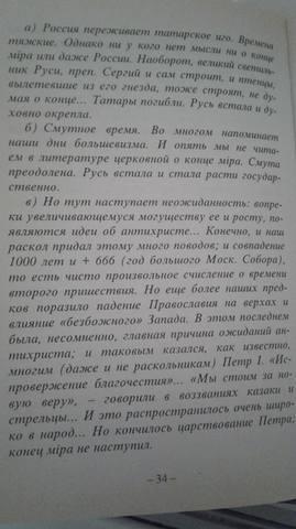 http://images.vfl.ru/ii/1627105916/95561eba/35263576_m.jpg