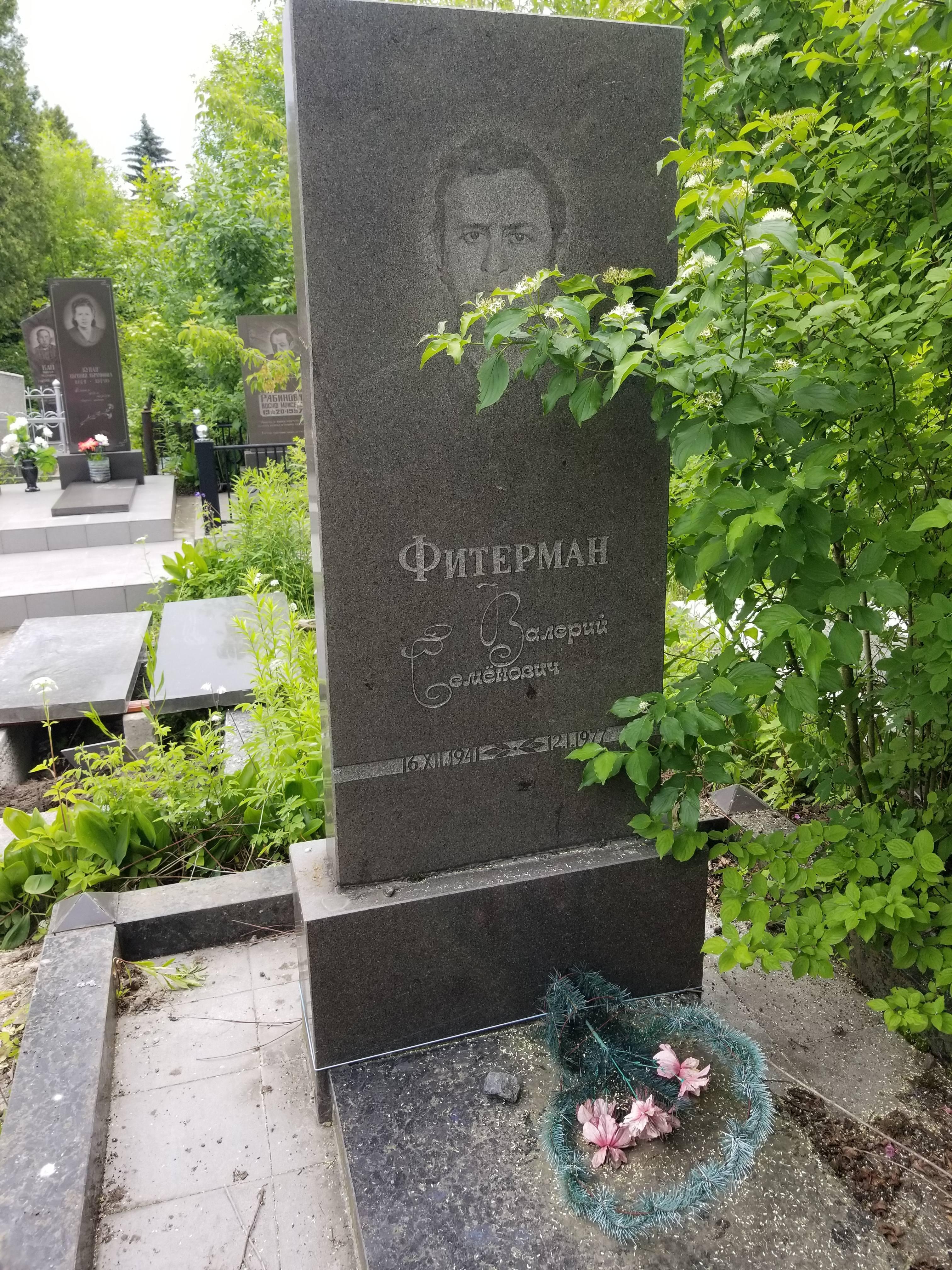 http://images.vfl.ru/ii/1627115955/2c5a3377/35264444.jpg