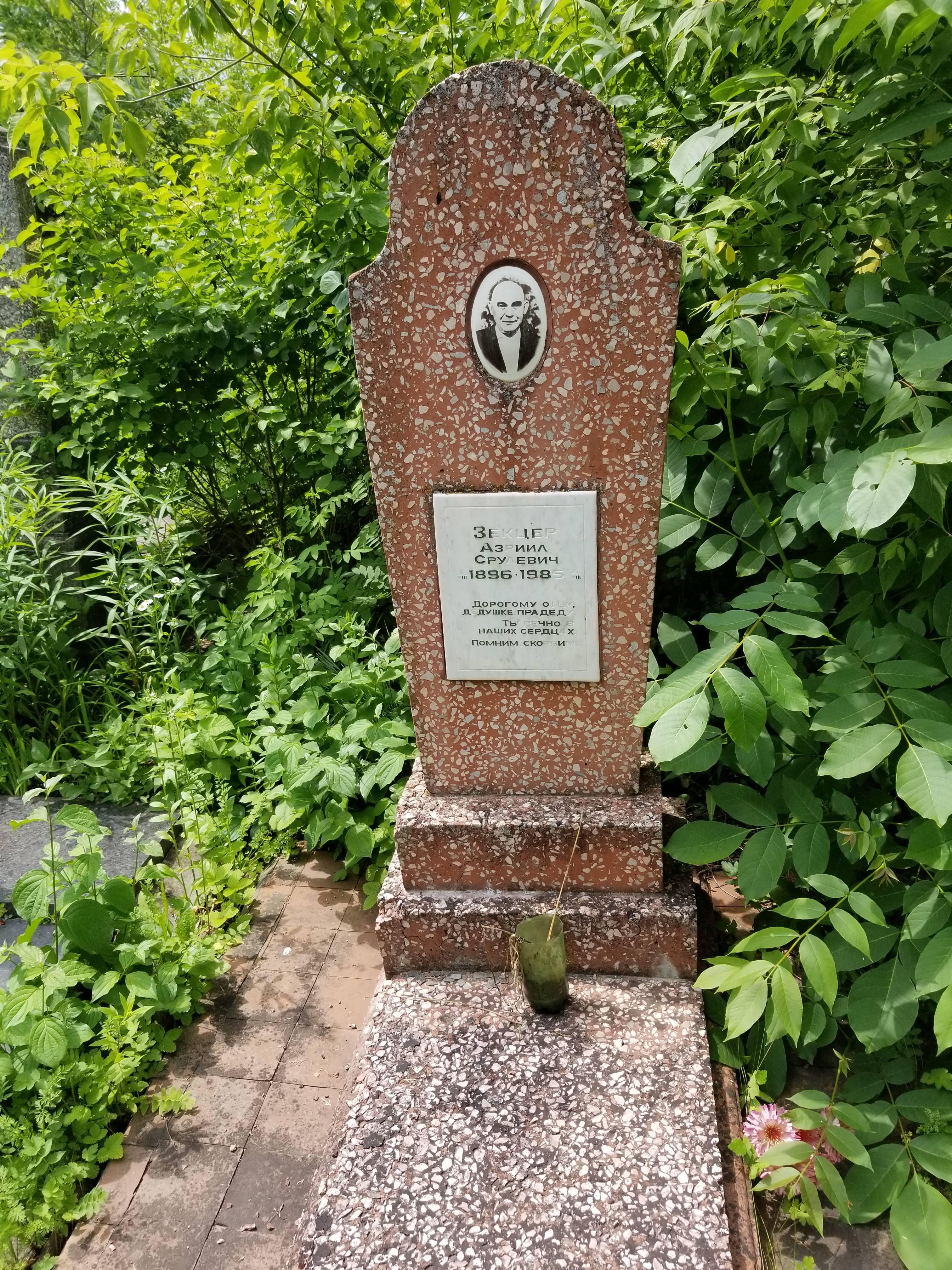 http://images.vfl.ru/ii/1627193712/ff53439a/35274052.jpg
