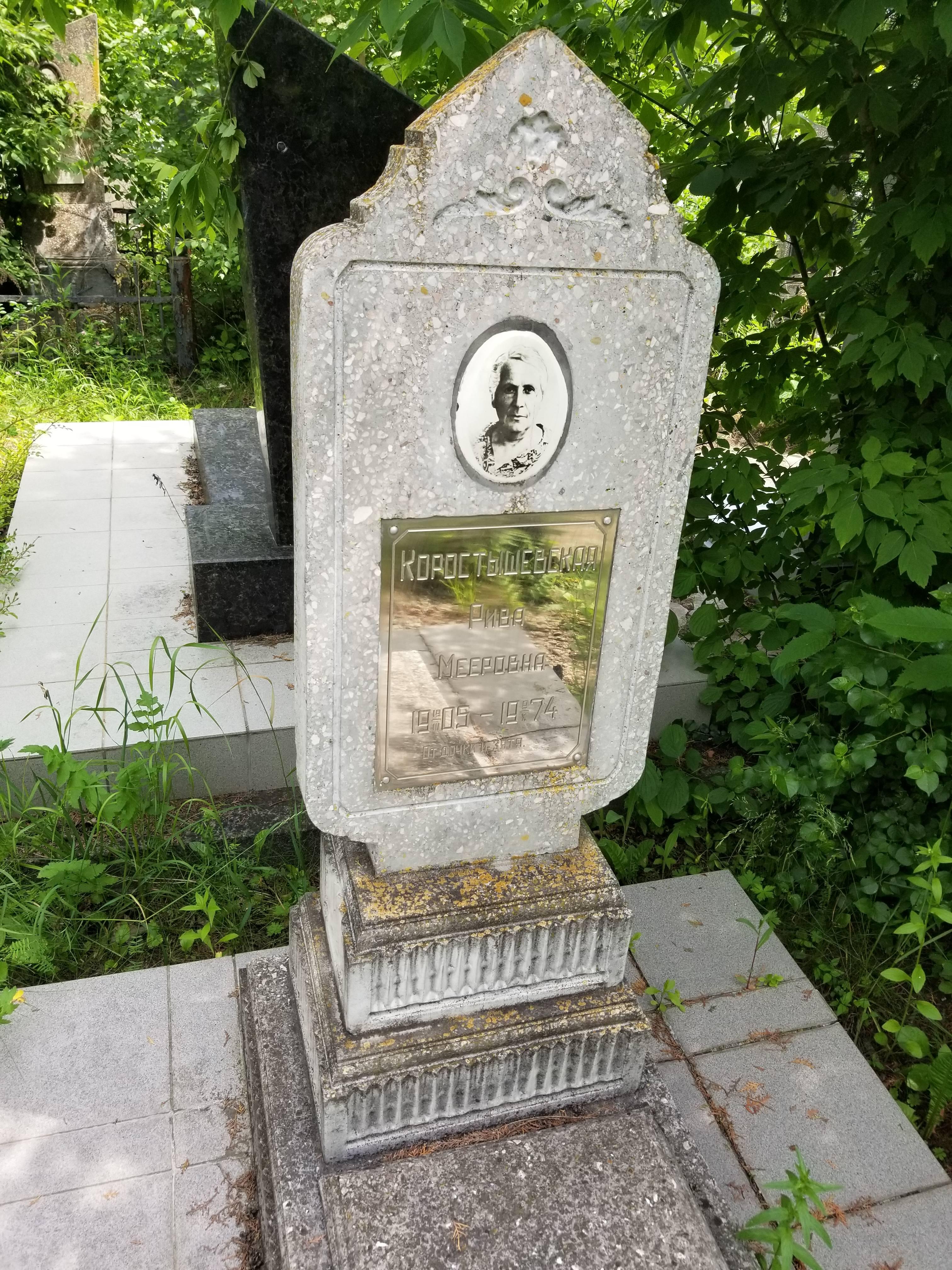 http://images.vfl.ru/ii/1627195438/b9927d8e/35274143.jpg