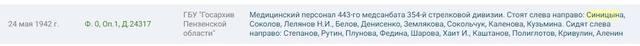 http://images.vfl.ru/ii/1627496802/0a0f7705/35312822_m.jpg