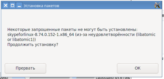 http://images.vfl.ru/ii/1627707202/ede0364c/35341976_m.png