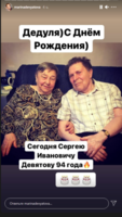 http://images.vfl.ru/ii/1627800652/2c4d441e/35350650_s.png