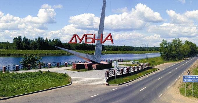 Дубна – новый город вещания Love Radio - Новости радио OnAir.ru