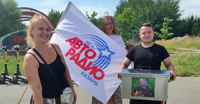 «Вкусное лето» от «Авторадио – Казань» - Новости радио OnAir.ru