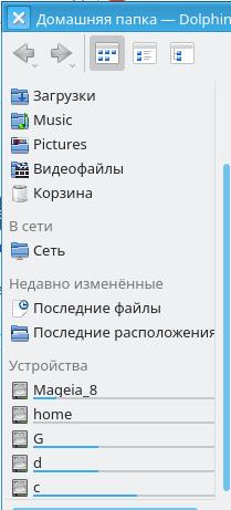 http://images.vfl.ru/ii/1628616468/3abfbfc6/35452471_m.png