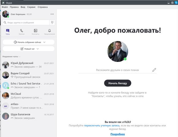 http://images.vfl.ru/ii/1628618058/2e89aa71/35452743_m.png