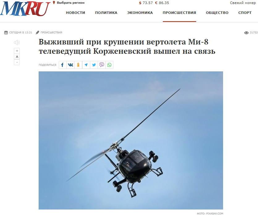 http://images.vfl.ru/ii/1628785376/1084877f/35478254_m.jpg