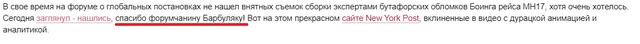 http://images.vfl.ru/ii/1628841028/eb5834b2/35484202_m.png