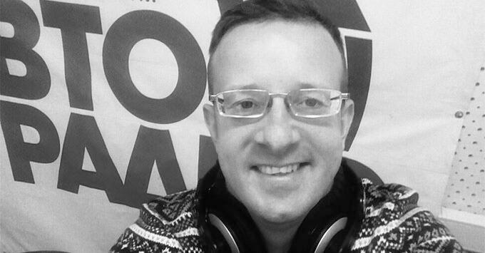 Прощание с псковским радиоведущим Андреем Христофоровым состоится 18 августа - Новости радио OnAir.ru