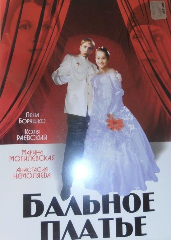http//images.vfl.ru/ii/1629200353/23eae0e1/35525631.jpg