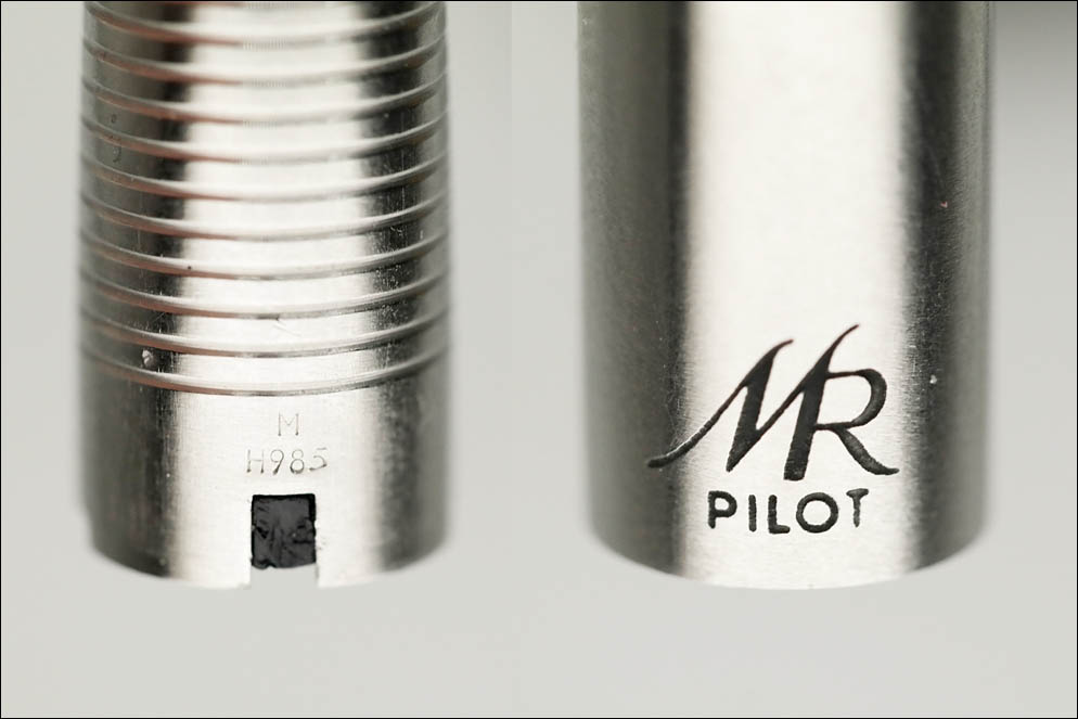 Pilot Murex MR-500SS. Lenskiy.org