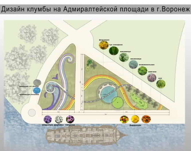 http://images.vfl.ru/ii/1629395499/ce63a14e/35556953_m.jpg