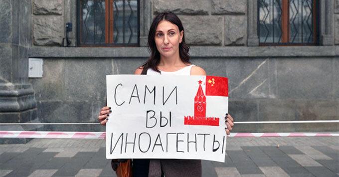Кремль назвал конструктивным обращение СМИ из-за закона об иноагентах - Новости радио OnAir.ru