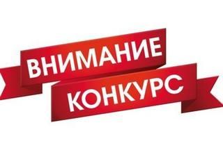 http://images.vfl.ru/ii/1629572957/f6597507/35579343_m.jpg