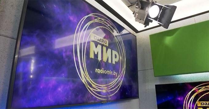 Новый сезон радио «Мир» в Беларуси стартовал с сюрпризов - Новости радио OnAir.ru
