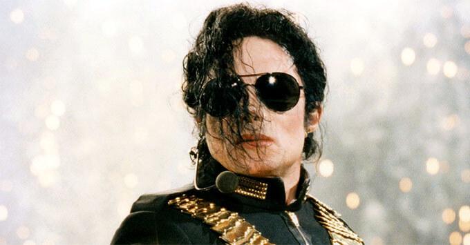 День с Легендой на Эльдорадио: Michael Jackson