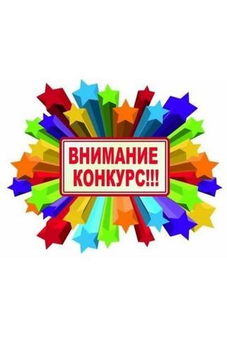 http://images.vfl.ru/ii/1630183477/44da6849/35662208_m.jpg