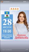 http://images.vfl.ru/ii/1630435611/ba14aa64/35695252_s.png