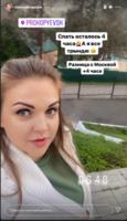 http://images.vfl.ru/ii/1630435643/38fda6d5/35695255_s.png