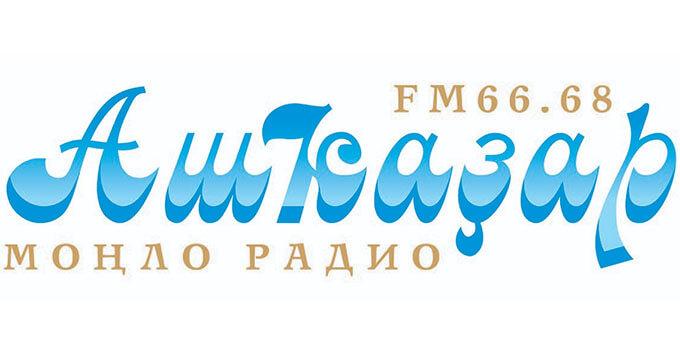 Башкирское радио «Ашкадар» вступает в новый сезон с новыми программами - Новости радио OnAir.ru