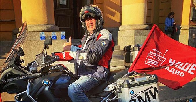 Стартовал мотопробег под флагом НАШЕго Радио - Новости радио OnAir.ru