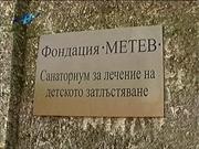 http//images.vfl.ru/ii/1630521085/2f29dc/307023.jpg