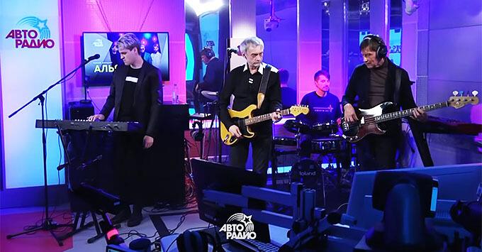 Группа Альянс отметила свой 40-летний юбилей живым концертом на «Авторадио» - Новости радио OnAir.ru
