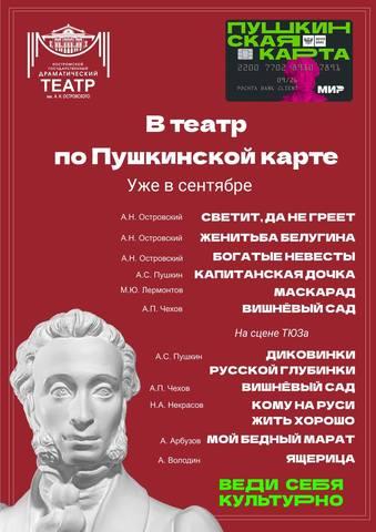 http://images.vfl.ru/ii/1630649722/9cc53c46/35721969_m.jpg