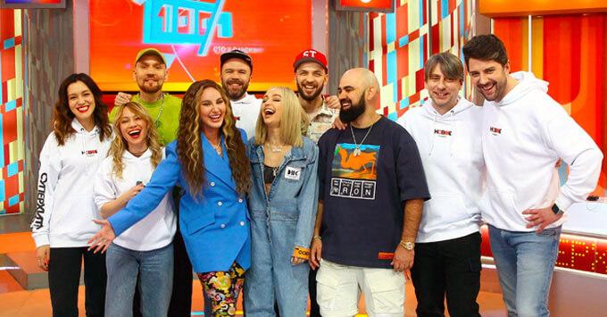 Звёзды «Нового Радио» сыграют в «Сто к одному» - Новости радио OnAir.ru