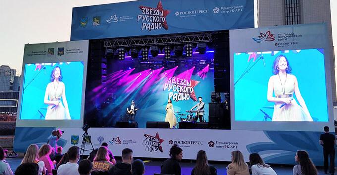 ВЭФ–2021 завершился концертом «Звёзд Русского Радио» на центральной площади Владивостока - Новости радио OnAir.ru