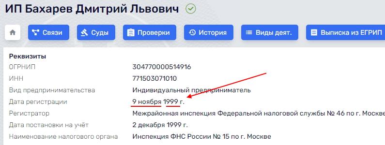 http://images.vfl.ru/ii/1630790679/6e23308c/35738760.jpg