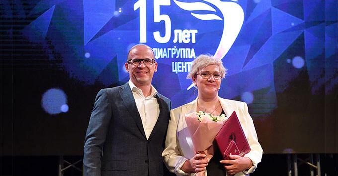 Директор медиагруппы «Центр» Анастасия Власова получила почетную грамоту Удмуртии - Новости радио OnAir.ru