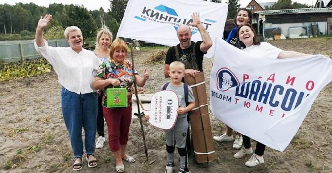 Радио Шансон помогло тюменке выкопать картошку - Новости радио OnAir.ru