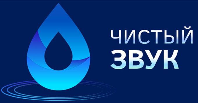 Радио «Орфей» получило премию «Чистый звук» - Новости радио OnAir.ru