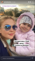 http://images.vfl.ru/ii/1631048058/7fc6db1a/35773875_s.png