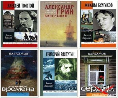 Избранное (19 книг)