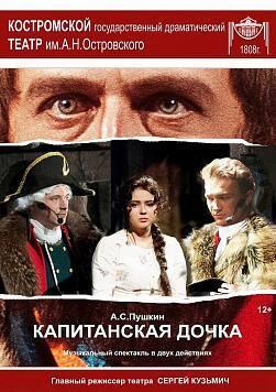 http://images.vfl.ru/ii/1631255879/76b2e4b1/35804426_m.jpg
