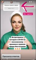 http://images.vfl.ru/ii/1631283301/cc52719a/35812928_s.png