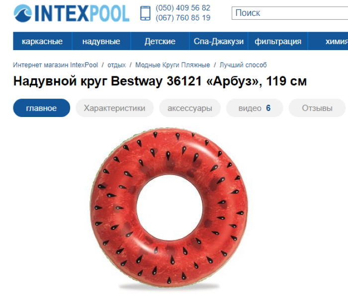 http://images.vfl.ru/ii/1631381865/3c5b962f/35825867_m.jpg