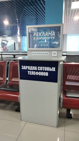 http://images.vfl.ru/ii/1631459410/1f49592a/35836236_m.jpg