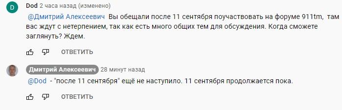 http://images.vfl.ru/ii/1631525094/9cd7d53b/35845753.jpg