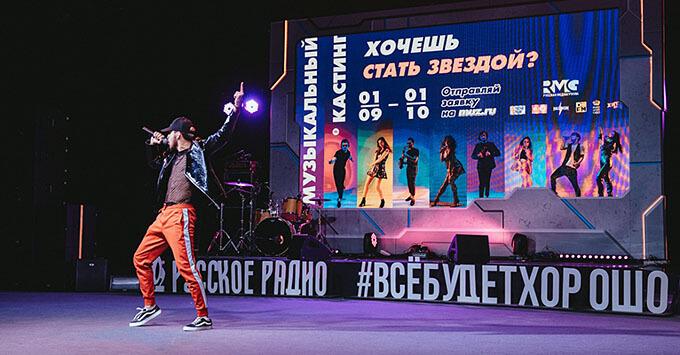 На фестивале «Таврида.АРТ» прошёл первый офлайн-отбор участников «Музыкального кастинга» «Русской Медиагруппы» - Новости радио OnAir.ru
