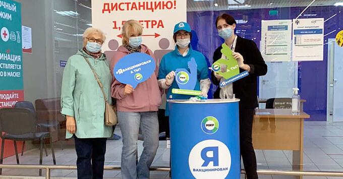 Пять российских городов приняли участие в акции телерадиокомпании «Мир» «Я вакцинирован» - Новости радио OnAir.ru